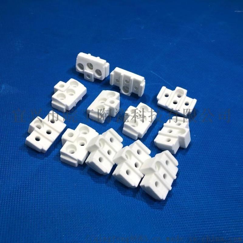 KST可調溫溫控器電熨斗陶瓷座3100調溫配件重型熨斗陶瓷配件