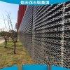外牆凹凸型鋁單板 銀灰色菱形孔凹凸型鋁網板