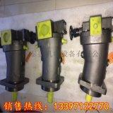 混泥土泵車A10VO160泵配件價格