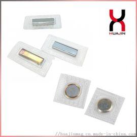 羽绒服工作服磁铁扣 pvc防水强磁磁铁扣子 吸铁扣