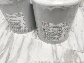 汉高灌封胶环氧树脂2651MM低粘度及磨损