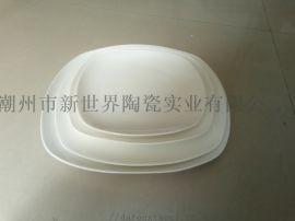 库存 陶瓷盘 圆盘 四方盘 旦形盘 鱼盘