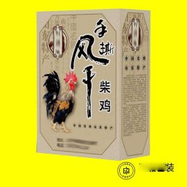 风干鸡包装纸盒 风干鸡瓦楞纸礼盒