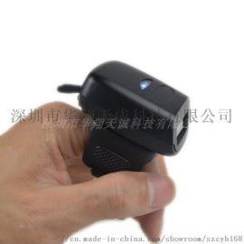物联网蓝牙二维码扫描枪|无线传输快递条码扫码器
