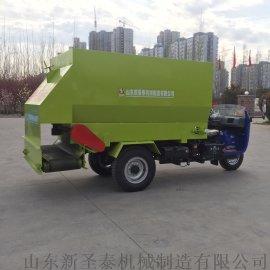 柴油小型三轮撒料车 自走式双侧撒料喂料车