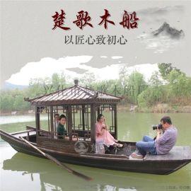 广东深圳观光船厂家乌篷船木船多少钱一个