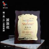 广东生卫生安全产品许可证 金银箔奖牌