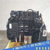 东风客车康明斯柴油6缸发动机 ISD300 50