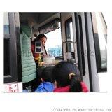 吉林公交收費機 U盤採集掃碼扣費 公交收費機圖片