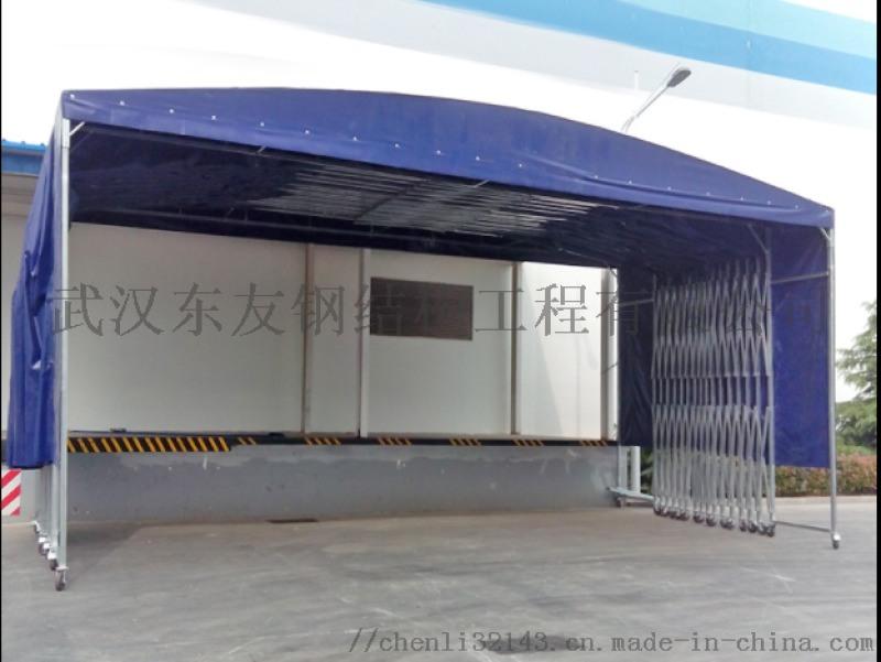 鄂州市活动雨棚 物流装车棚 小区临时车房收缩帐篷