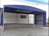 鄂州市活動雨棚 物流裝車棚 小區臨時車房收縮帳篷