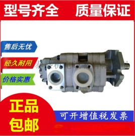 液压齿轮泵SGP1A20A2H9-L206C/R205C