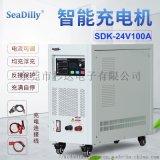 24V100A蓄电池充电器大型充电机充满自停