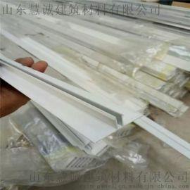 山东慧诚聚氨酯保温板外墙保温装饰材料
