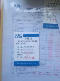 湘湖牌YGPD39-2S4_3*1.5(6)A多功能电度表检测方法
