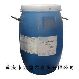 海明斯德谦RHEOLATE 150水性增稠防沉剂