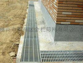 东莞钢格栅板-热镀锌钢格板-不锈钢格栅-水沟盖板