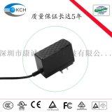 中規15v1a過CCC認證15v1a電源適配器