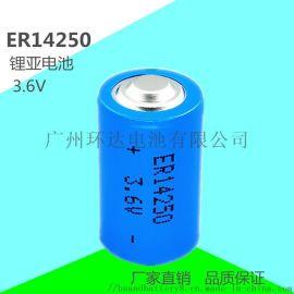 厂家直销ER14250锂亚电池