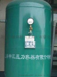 供应上海申江压力容器碳钢储气罐