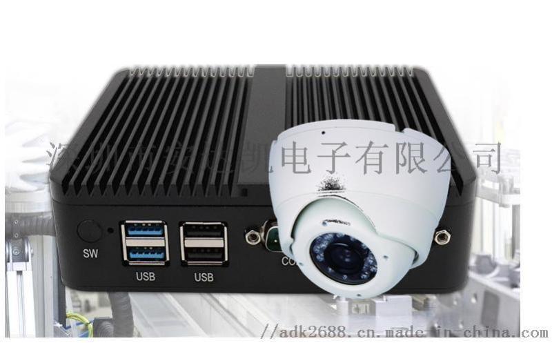 大巴摄像头计数器 双向轨迹客流分析 摄像头计数器价格