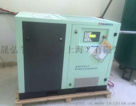供应汉钟螺杆空气压缩机AE6系列