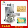 鮮玉米脫粒機 鮮玉米熟玉米脫粒機 全自動玉米脫粒機