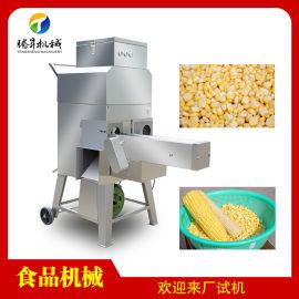 鲜玉米脱粒机 鲜玉米熟玉米脱粒机 全自动玉米脱粒机