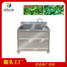 食品加工机械  果蔬清洗机 气泡臭氧清洗洗菜机 小型全自动不锈钢洗菜机