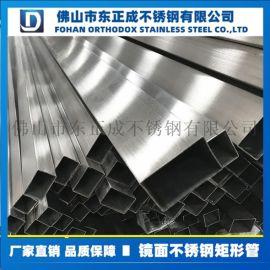 亚光不锈钢矩形管,不锈钢砂光矩形管