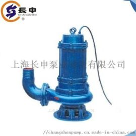 大口径铸铁潜水排污泵