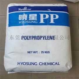 聚** J742 耐低温 高抗冲PP塑料原料