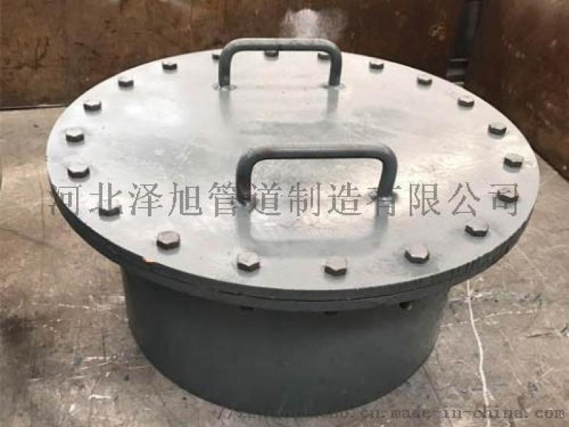 哪里生产?304不锈钢垂直吊盖法兰人孔厂家?