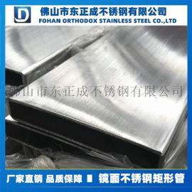 东莞201不锈钢高铜管,高铜不锈钢圆管