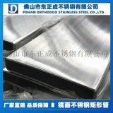 東莞201不鏽鋼高銅管,高銅不鏽鋼圓管
