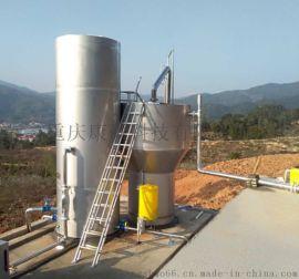 食品级不锈钢一体化净水器