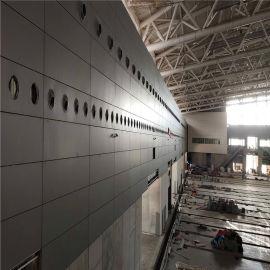 苏州门头铝单板厂家 新城店门头造型铝单板