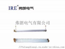 LED防爆荧光灯BAY51系列