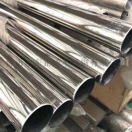 丽江304不锈钢装饰管 楼梯扶手制品管