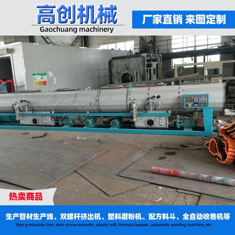 真空喷淋箱 管材定型箱 PVC管材真空箱