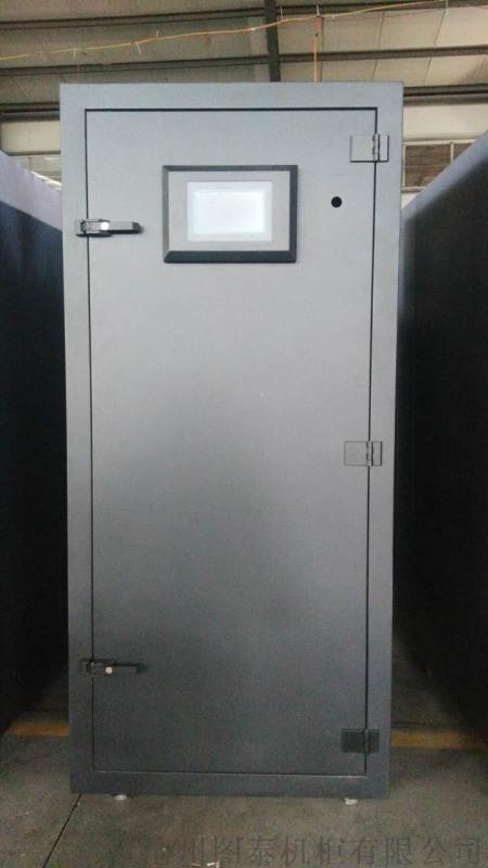 沧州图泰智能一体化控制静音机柜