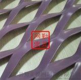 粉末喷涂铝板网建筑外墙装饰网幕墙网
