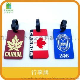 工厂直销定制硅胶行李牌卡通旅行牌