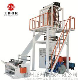降解1200pp-pe 吹膜机 中国上海