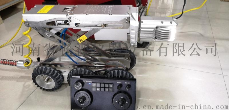 管道机器人批发,工业管道机器人