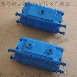 CFA2-16-16-16系列铸铁齿轮分流器