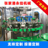 果汁飲料灌裝生產線 碳酸飲料啤酒灌裝機