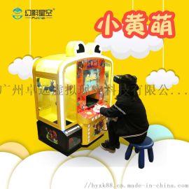 幻影星空vr虚拟现实娃娃机 儿童VR设备 厂家直销