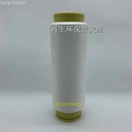 椰炭再生环保丝 椰炭短纤维 (颜色:白 灰 黑)