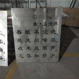 展覽館隔斷浮雕鋁單板 售樓廳背景牆浮雕鋁單板